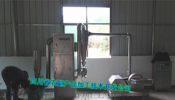 糖姜片生产设备,红糖姜片机械131544232