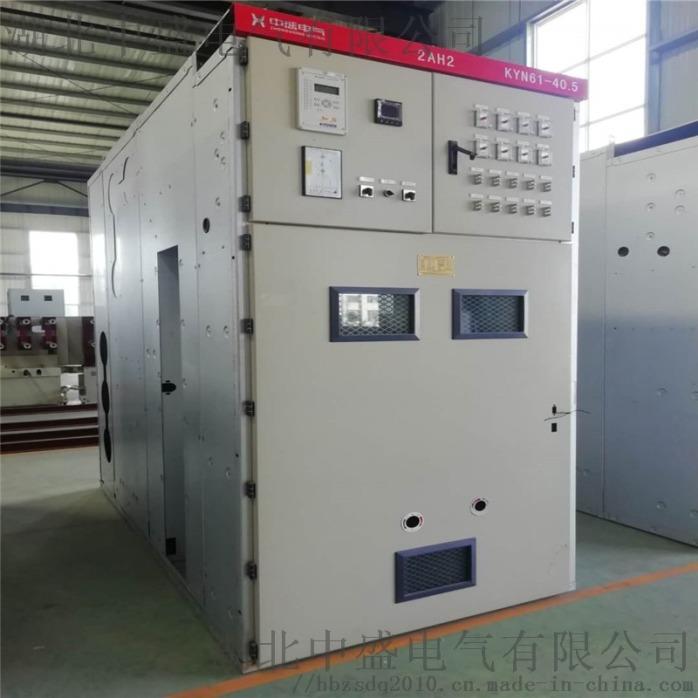 35KV高压开关柜 (11).jpg