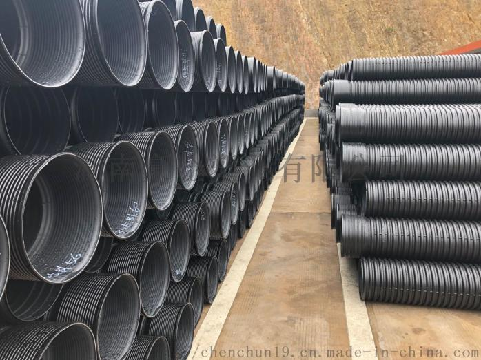 湖南長沙HDPE雙壁波紋管排污管市政管道波紋管138788795