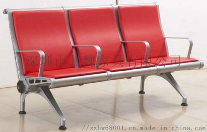 BW095有色金屬排椅生產廠家139730175