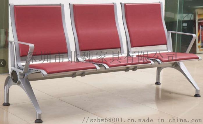BW095有色金屬排椅生產廠家139730195