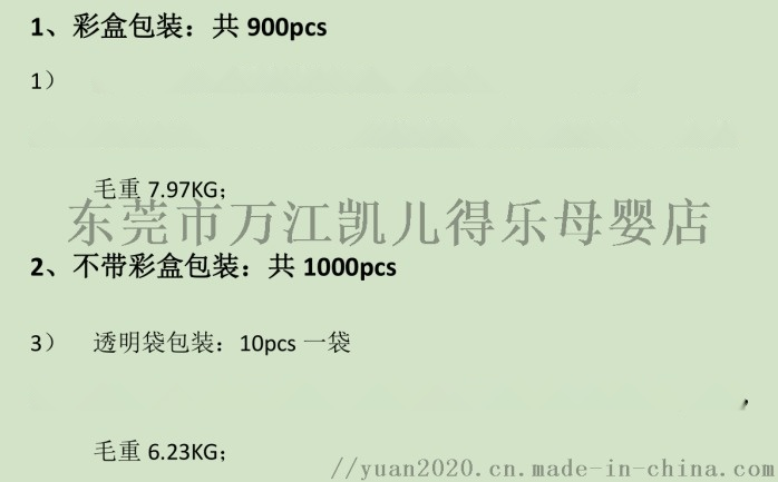 KN95包装明细.png