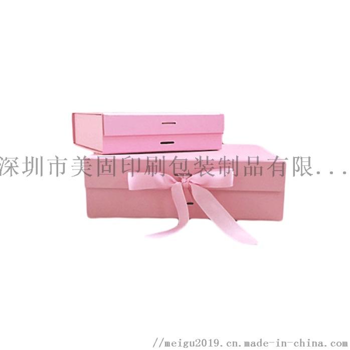 box-C-162.png