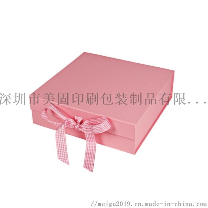 box-C-165.png