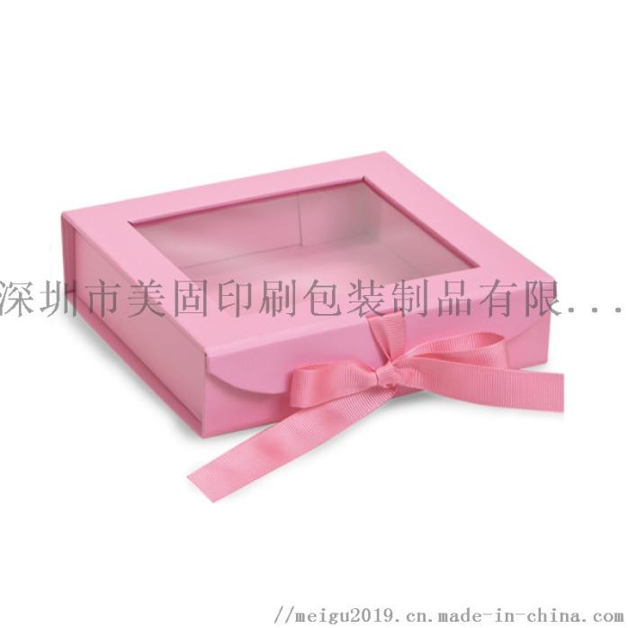 box-C-170.png