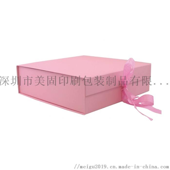 box-C-172.png