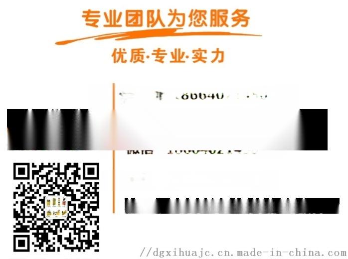 实验型双螺杆 双螺杆造粒 锡华供应139171755