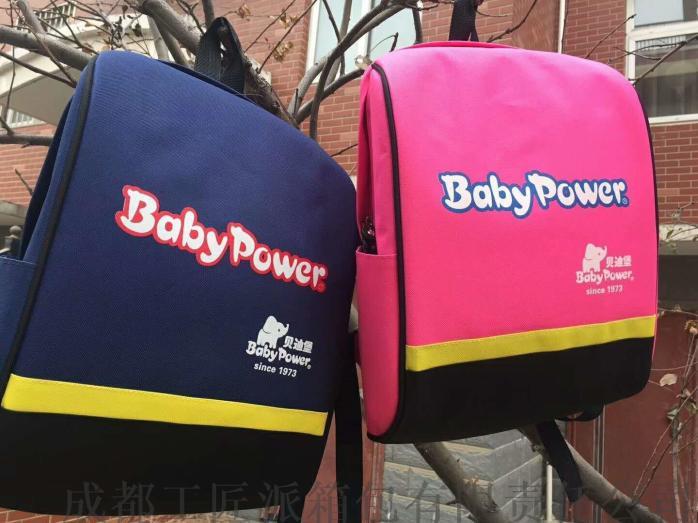 重慶成都市箱包定制定做生產廠家 書包手提包健身包揹包電腦包工作包914696455