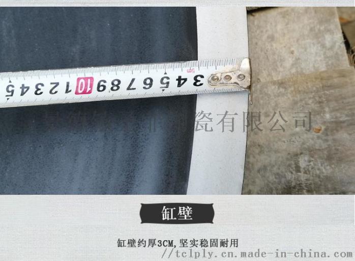 详2_07.jpg