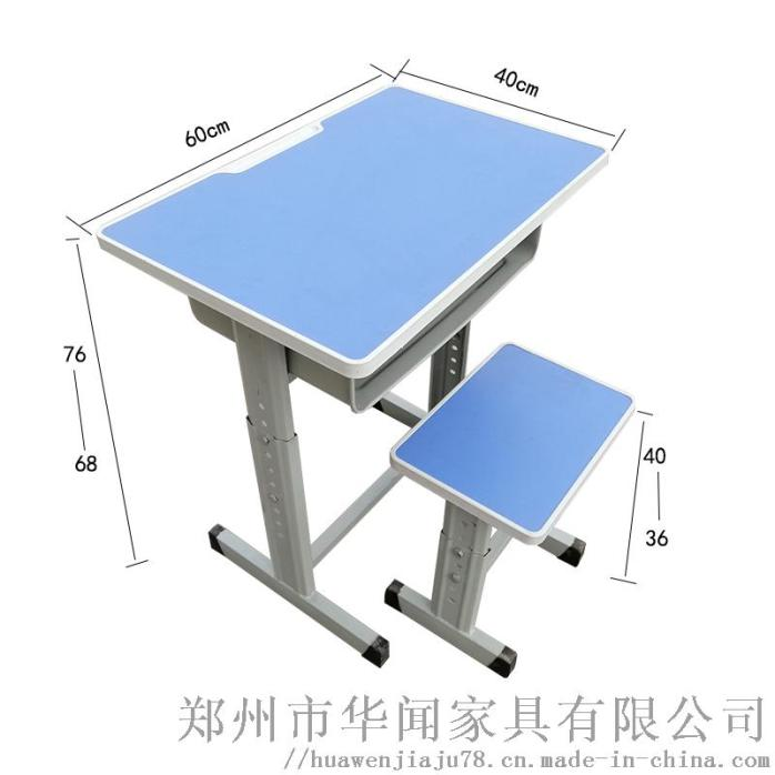 郑州课桌椅课桌椅厂家课桌椅学习**课桌霸州课桌139957205