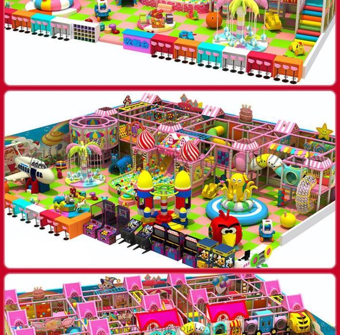 室内儿童乐园 英伦风淘气堡 儿童玻璃钢滑梯139671495