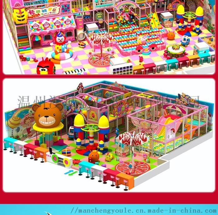 室内儿童乐园 英伦风淘气堡 儿童玻璃钢滑梯139671505