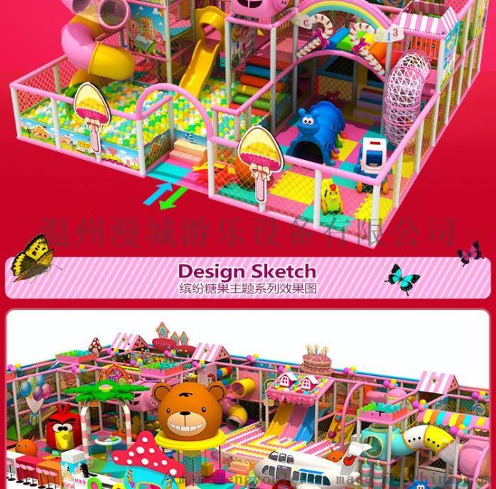 室内儿童乐园 英伦风淘气堡 儿童玻璃钢滑梯139671475