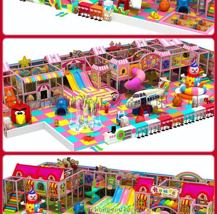 室内儿童乐园 英伦风淘气堡 儿童玻璃钢滑梯139671485