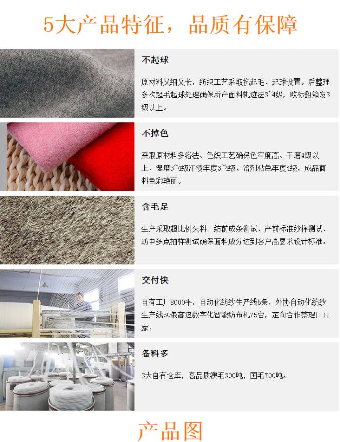 江阴新品女装双面呢小批定制双面呢厂家研发样生产139704505