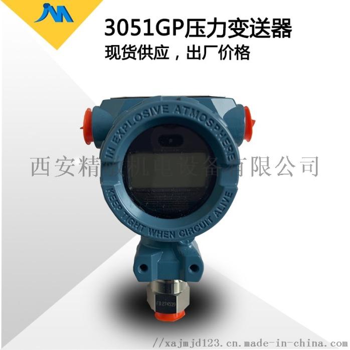 阿里主图模板3051GP.jpg