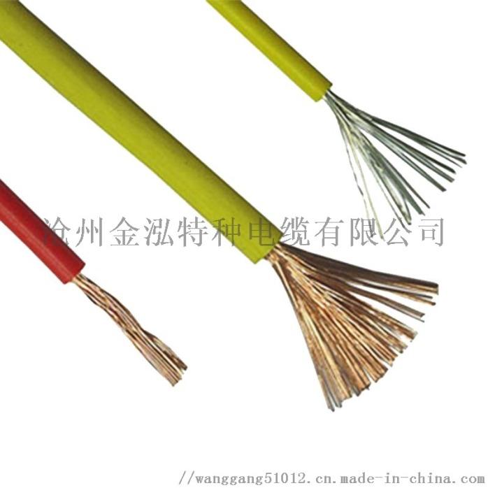电缆电线7.jpg