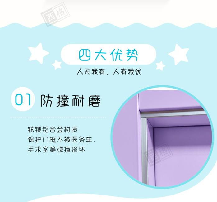 HPL儿童医院门-子母门(带封板)-浅紫罗兰-上下米奇-不加带_02.jpg