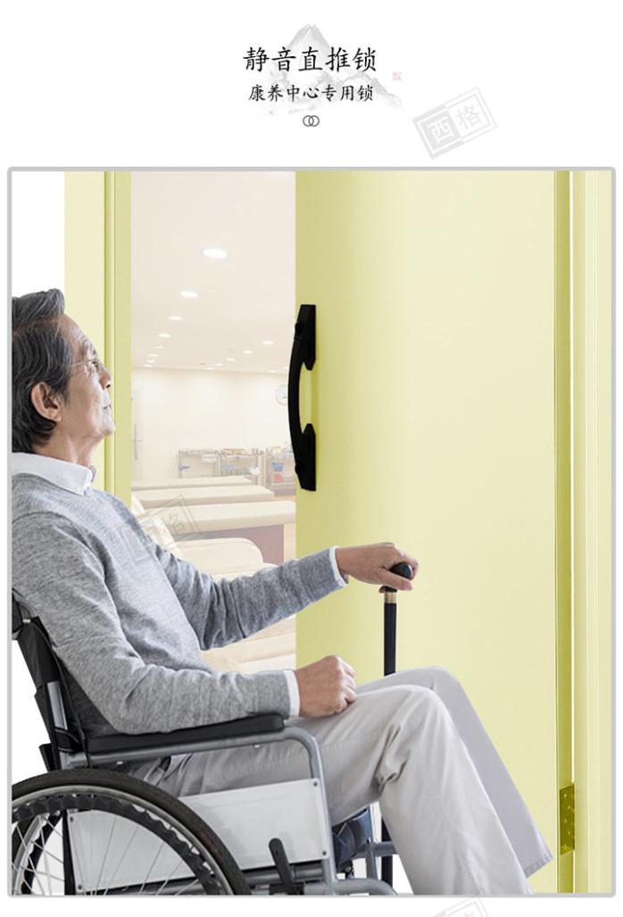 钢质康养中心门-Y82米黄-单开门(带亮窗)_04.jpg