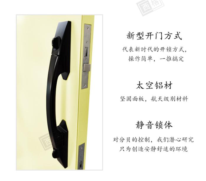 钢质康养中心门-Y82米黄-单开门(带亮窗)_05.jpg