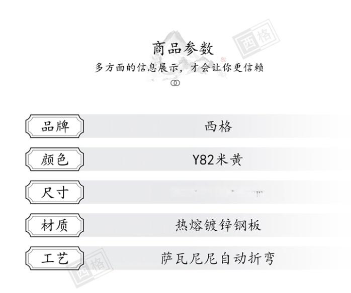 钢质康养中心门-Y82米黄-单开门(带亮窗)_09.jpg