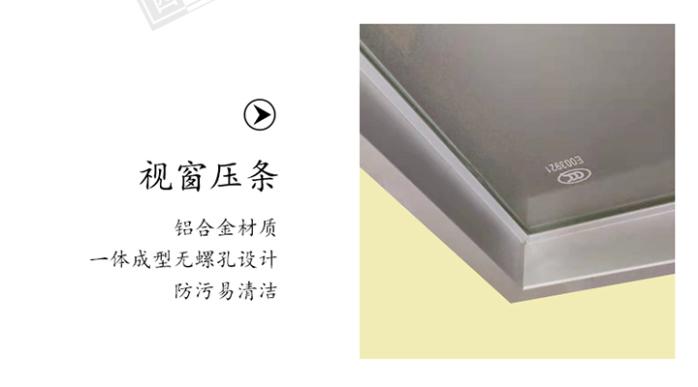 钢质康养中心门-Y82米黄-单开门(带亮窗)_13.jpg