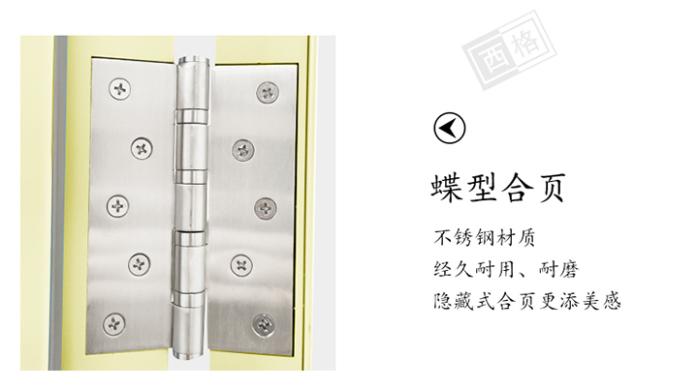 钢质康养中心门-Y82米黄-单开门(带亮窗)_14.jpg