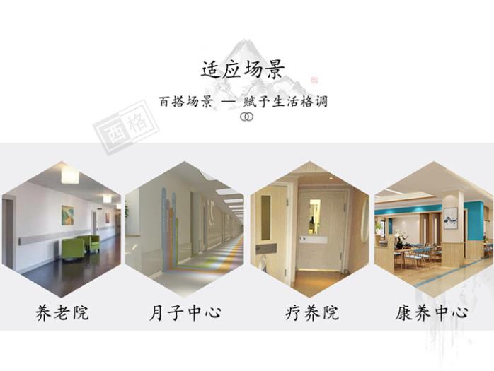 钢质康养中心门-Y82米黄-单开门(带亮窗)_11.jpg