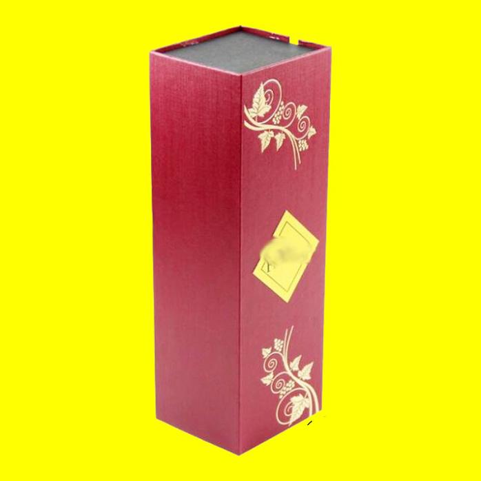 酒盒包装礼盒90.jpg