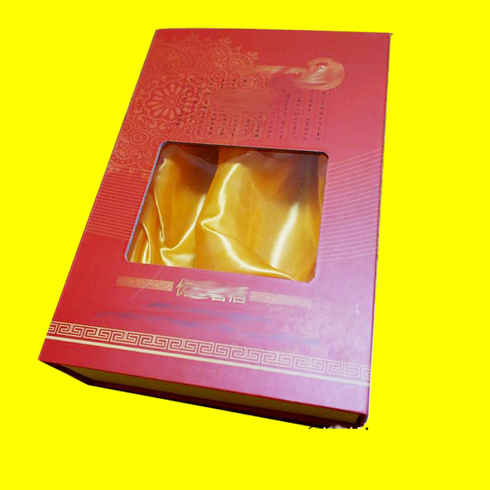 酒盒包装礼盒130.jpg