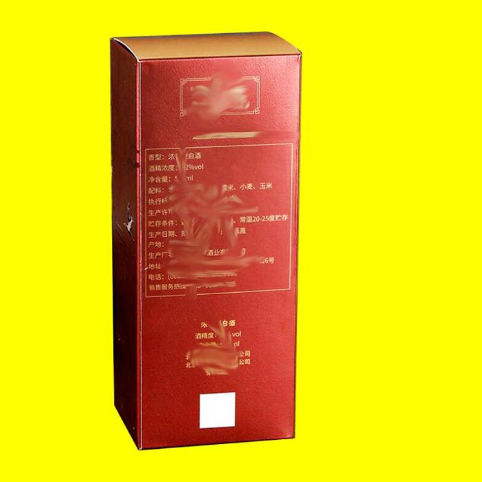 酒盒包装礼盒63.jpg