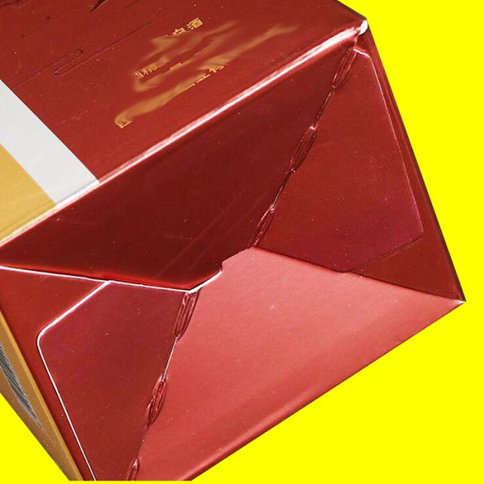 酒盒包装礼盒62.jpg