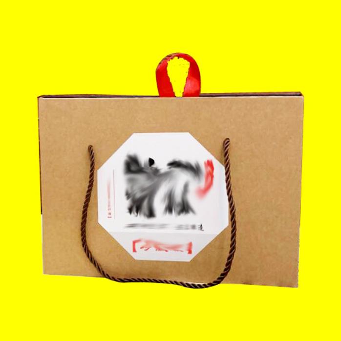 酒盒包装礼盒61.jpg