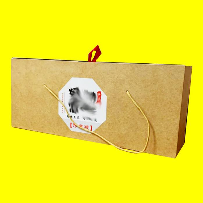 酒盒包装礼盒59.jpg