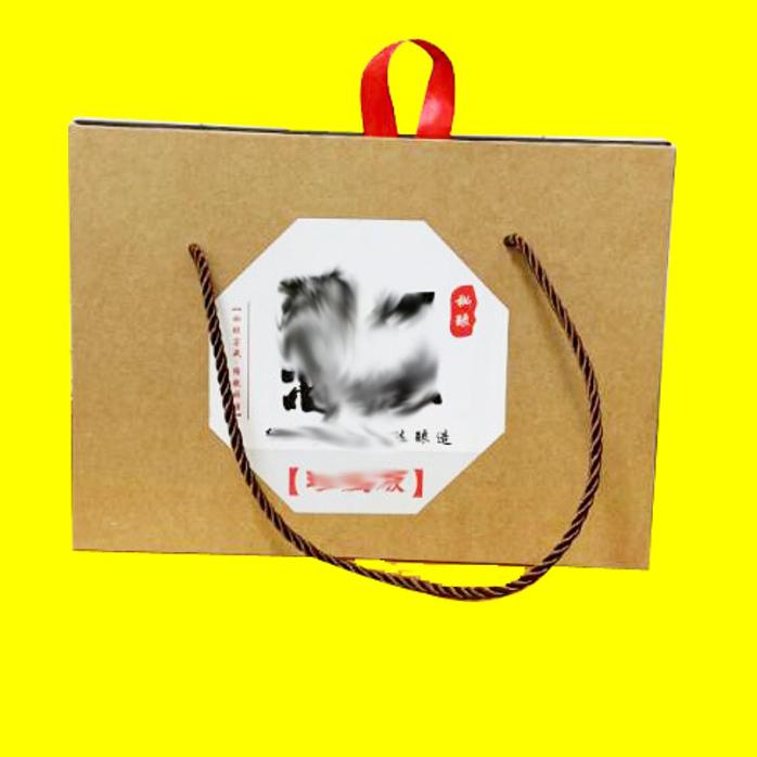 酒盒包装礼盒57.jpg