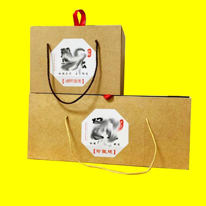 酒盒包装礼盒56.jpg