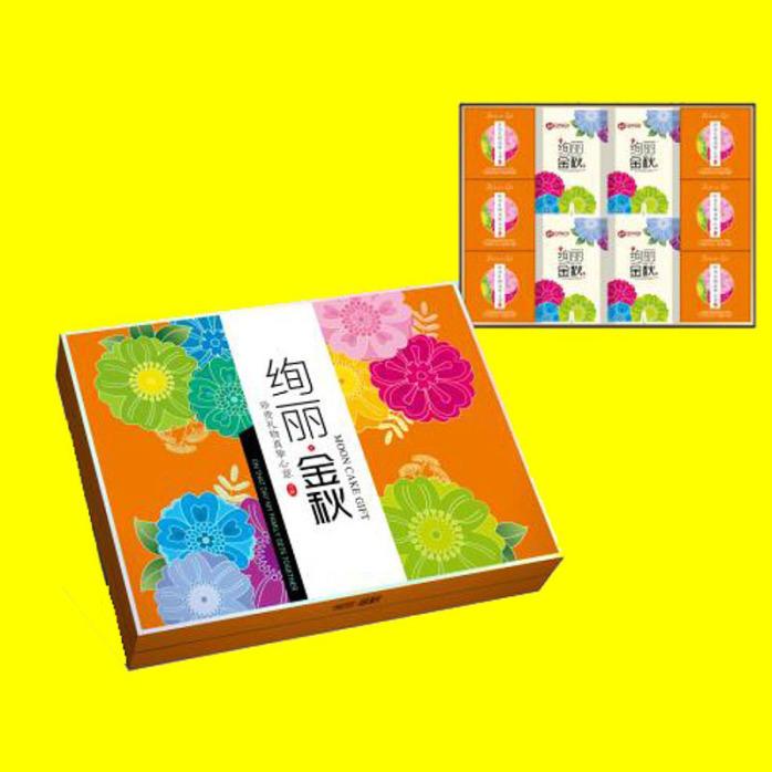 月饼礼品盒75.jpg