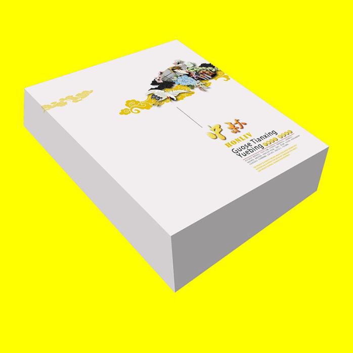 月饼礼品盒10.jpg