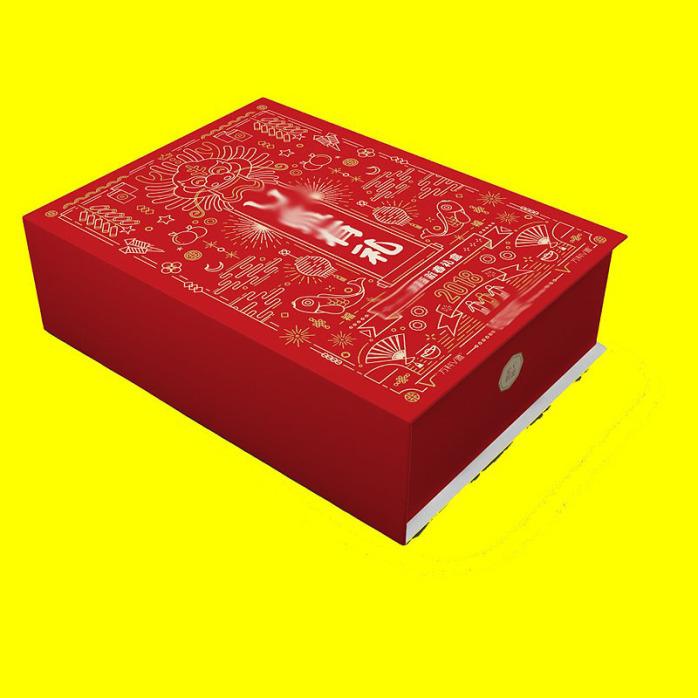 月饼礼品盒9.jpg