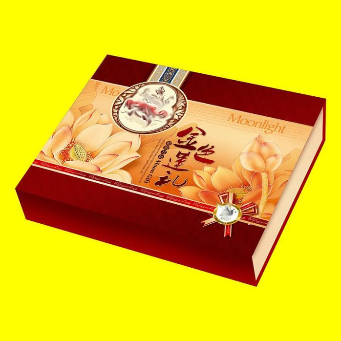 月饼礼品盒5.jpg