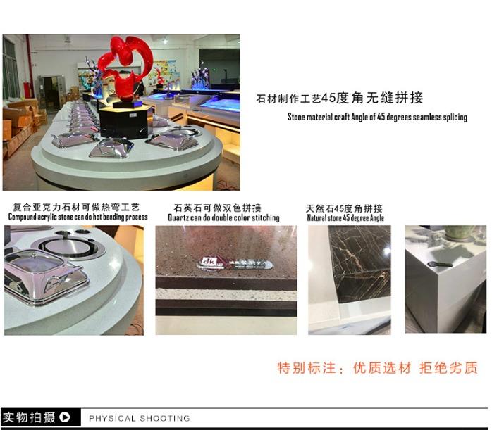 大理石自助餐台冷热两用餐台布菲台 深圳迪克布菲台84093535