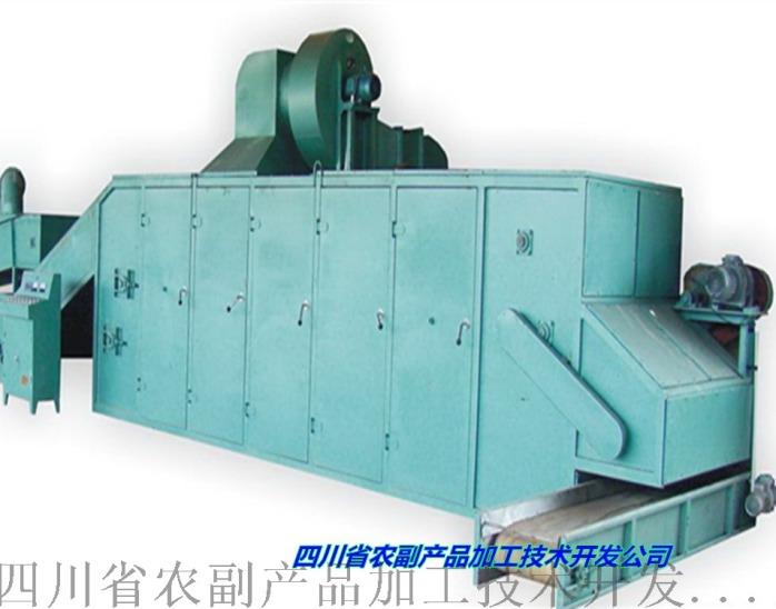 香橼烘干机,小型香橼干燥机140403142