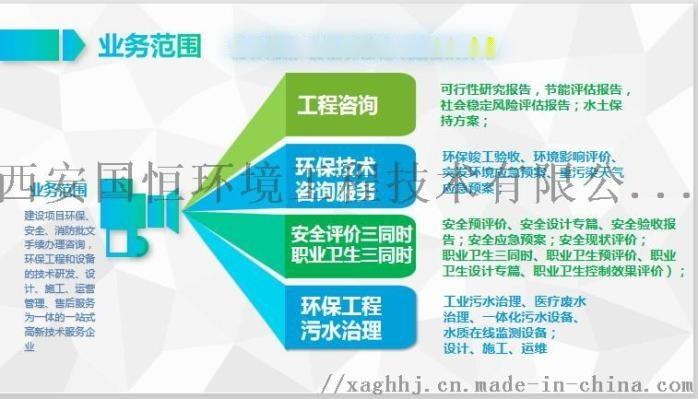 业务介绍1.jpg