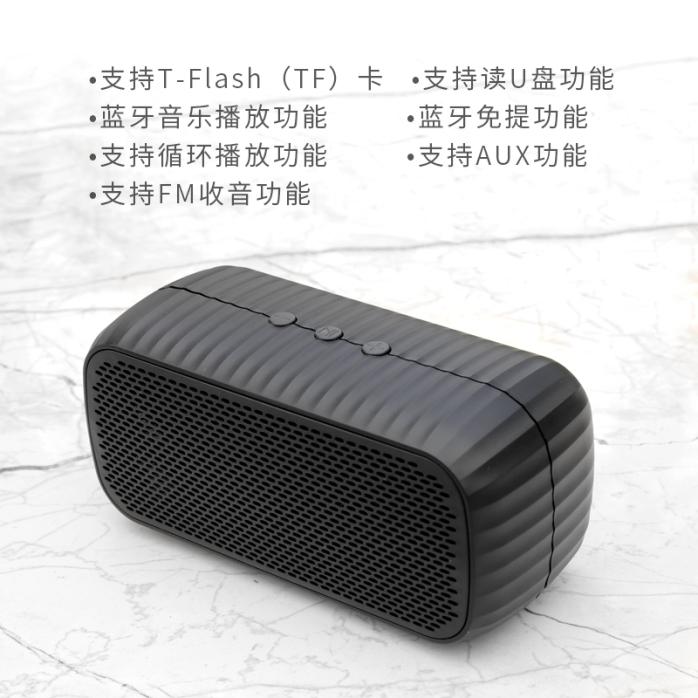 桌面音箱BS175新款蓝牙音箱 支持TF卡多功能917815175