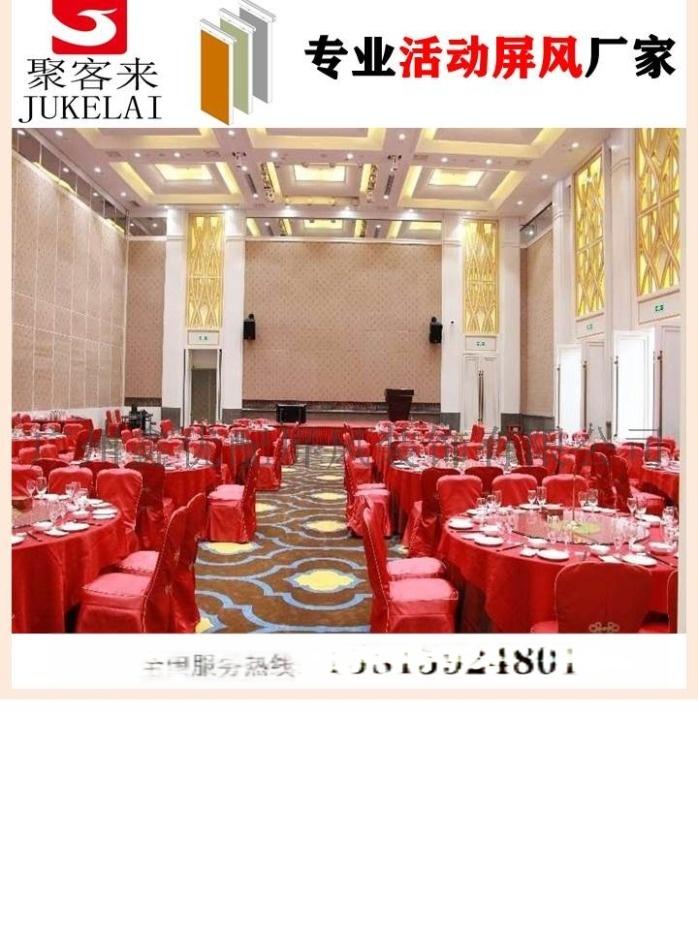 模板中文2.jpg