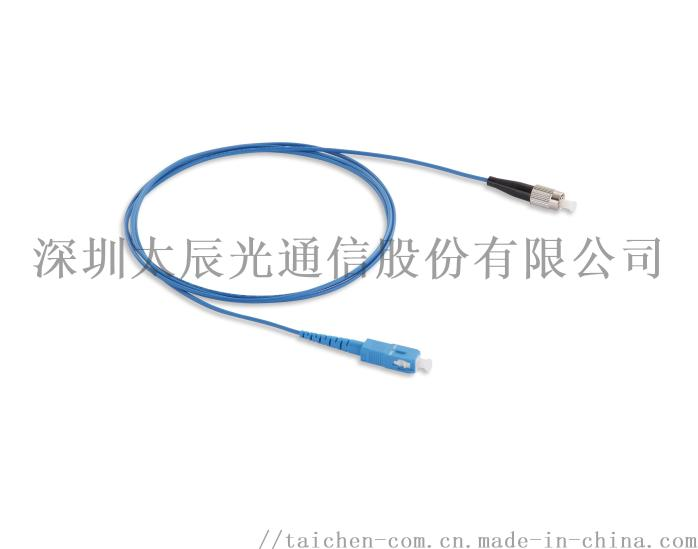 Simplex Patchcord FC-SC SM 2.0 1.5m.JPG