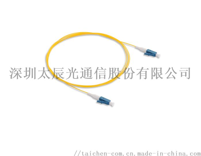 Simplex LC-LC SM 0.9 1.5M.JPG