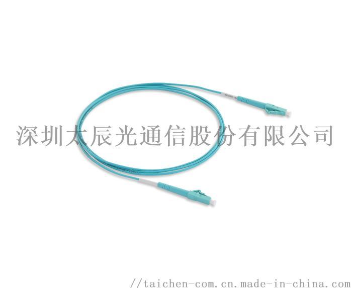 Simplex Patchcord LC-LC OM3 2.0 1.5m .JPG
