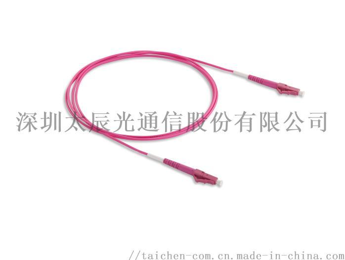 Simplex Patchcord LC-LC OM4 2.0 1.5m.JPG