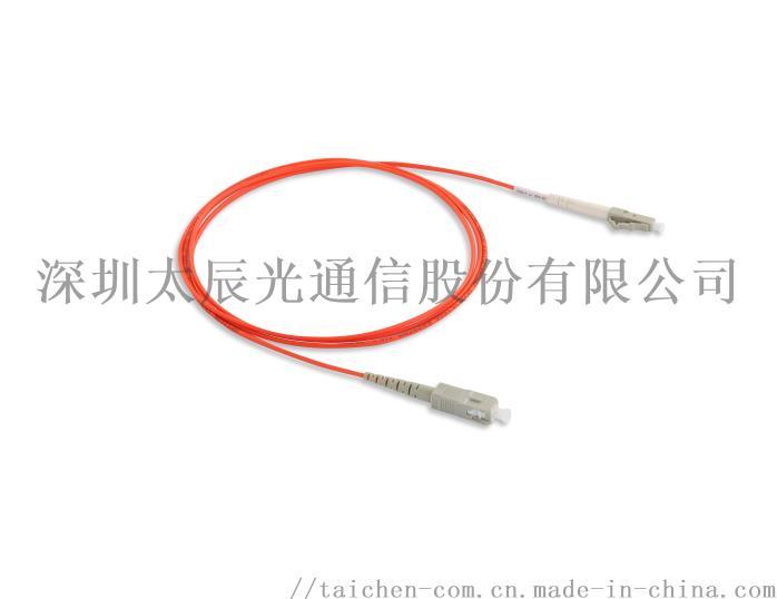 Simplex Patchcord LC-SC OM2 2.0 1.5m.JPG